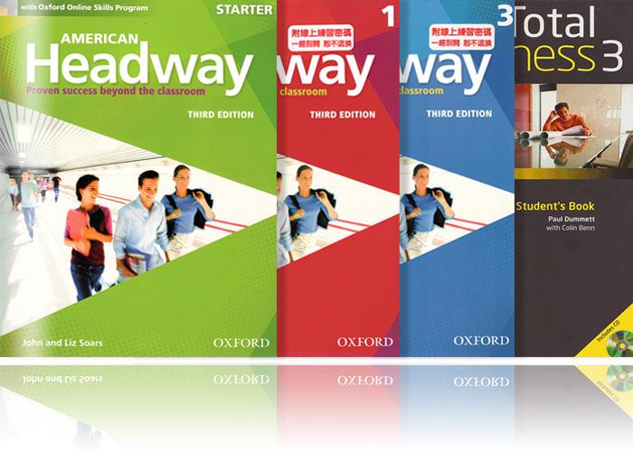 旅遊英文會話書籍推薦-American Headway