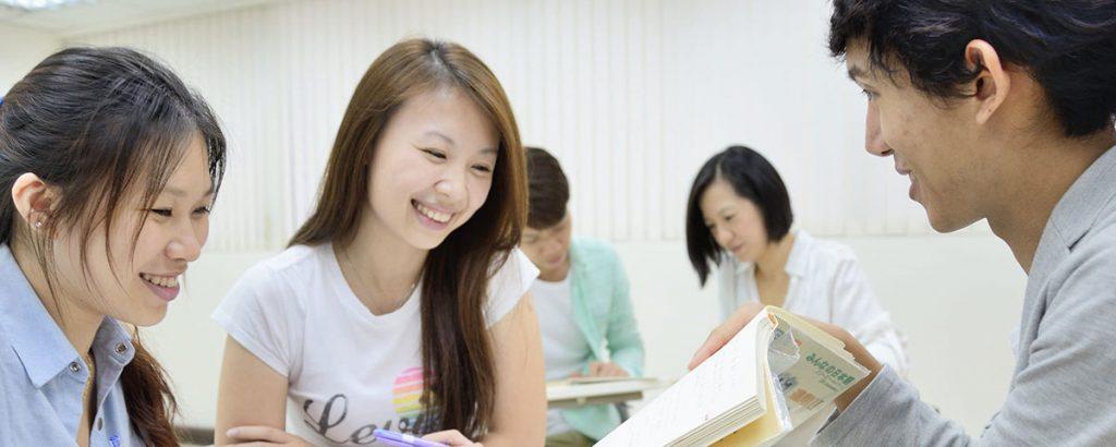 日文會話課程