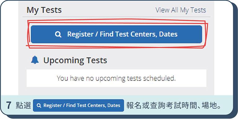 TOEFL托福報名步驟 - 7. 點選Register/Find Test Centers, Dates報名或查詢托福ibt考試時間、TOEFL測驗考場。