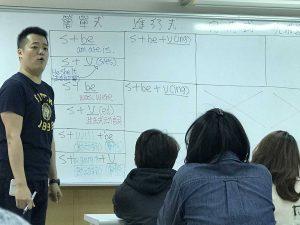 賀!蔣同學考取多益TOEIC840分!