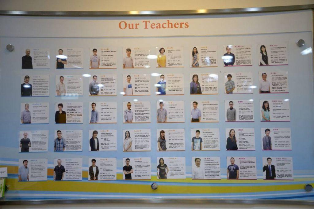 時代國際的老師