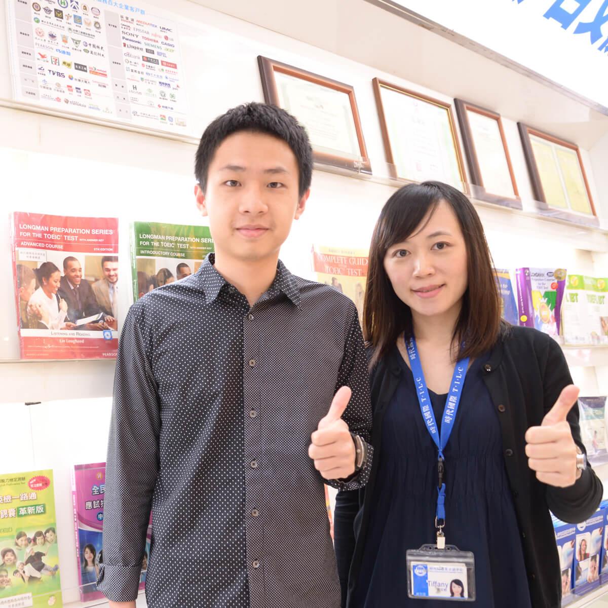 英文會話,學英文,英文補習班,多益,多益考試