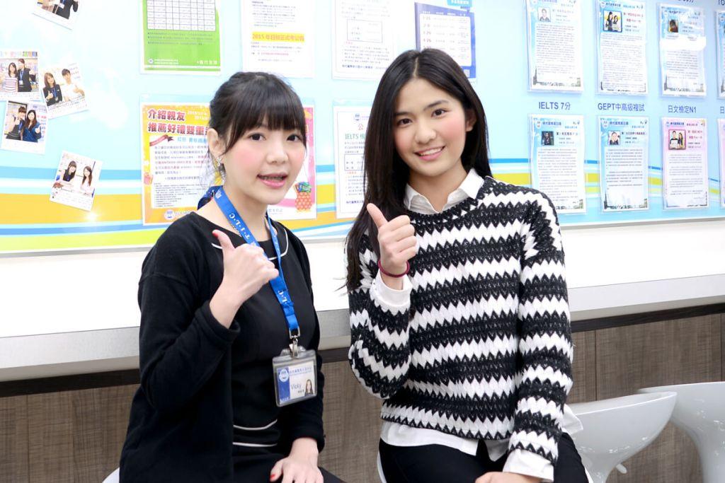 英文補習班,英文會話,多益,多益補習班,TOEIC