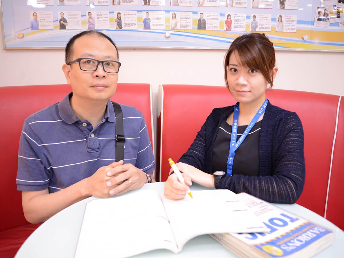 英語補習班,英文補習班,評價,學英文,補英文