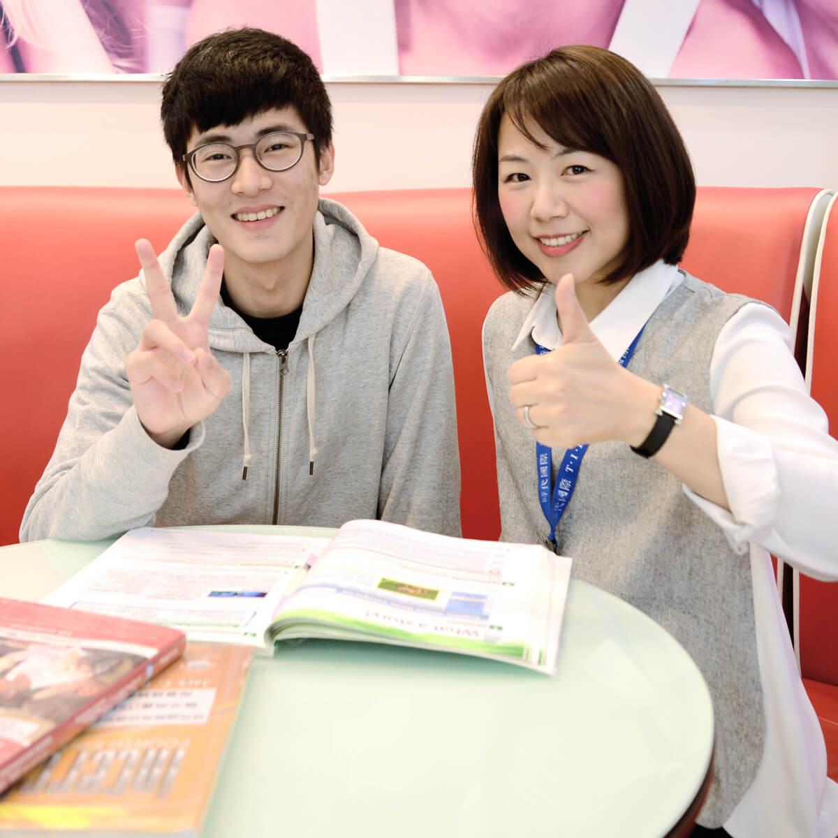 英文補習班,補英文,學英文,多益準備,多益成績