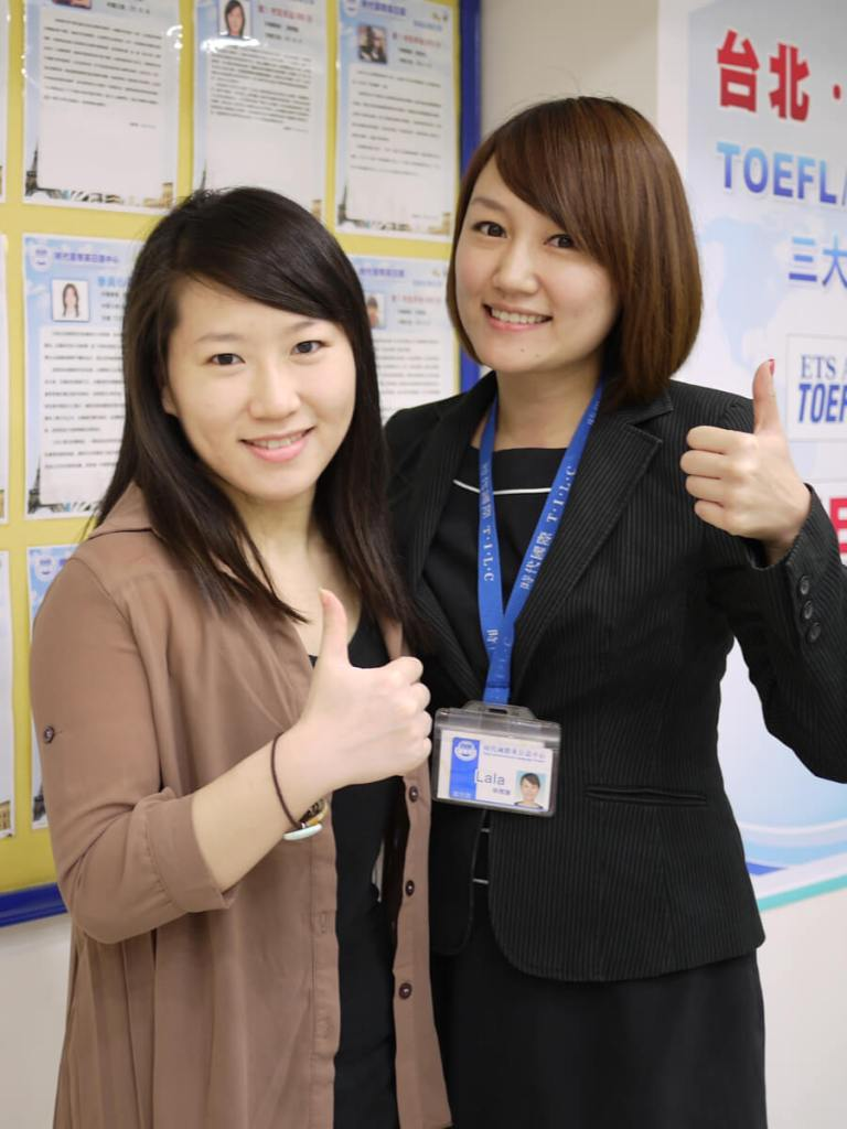 英文補習班,評價,推薦,TOEFL,托福準備,托福考試