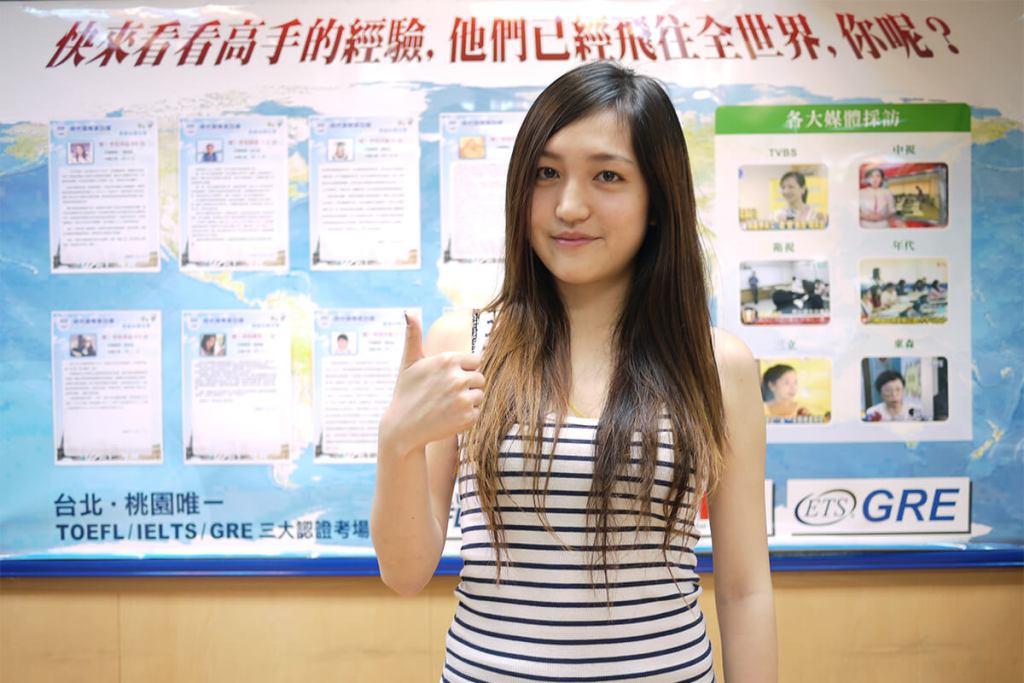 英文補習班,英文會話,英文課程,英文寫作