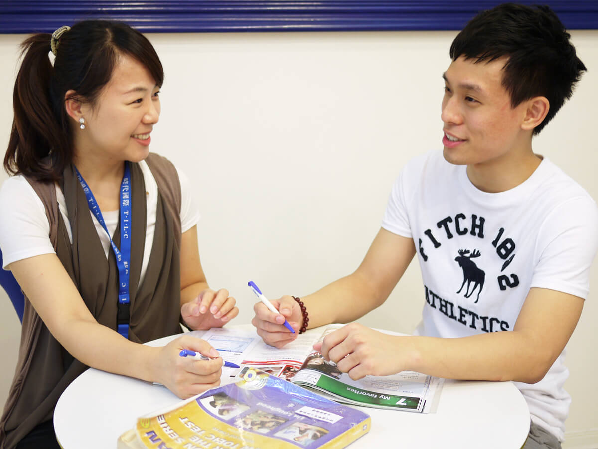 英文會話,英文文法,英文寫作,多益,TOEIC