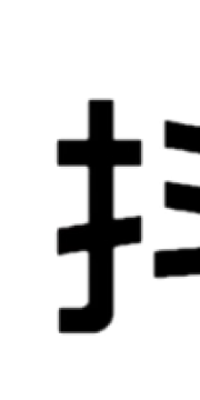 Douyin_logo